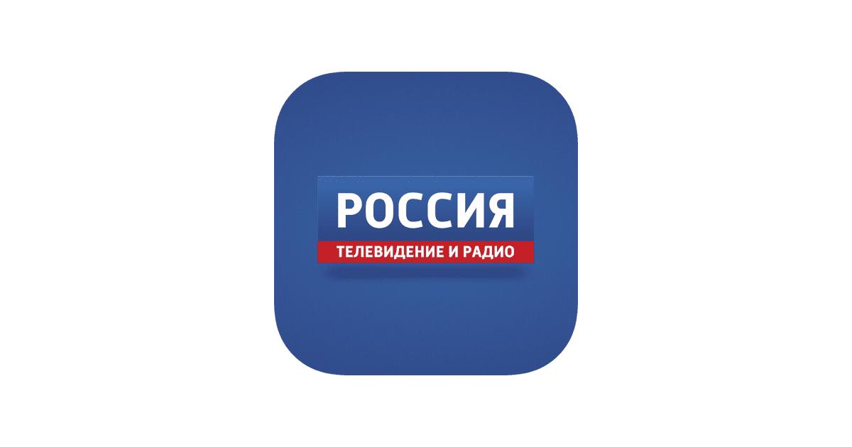 Россия Телевидение и радио