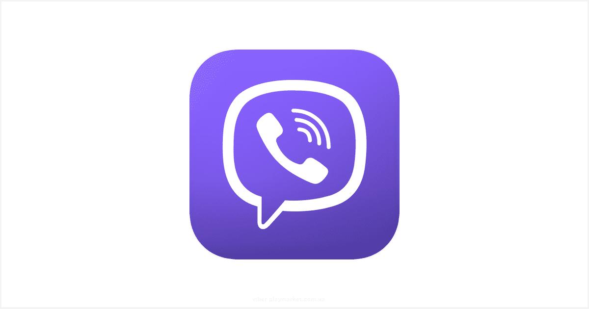 Viber Вайбер
