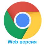 web online